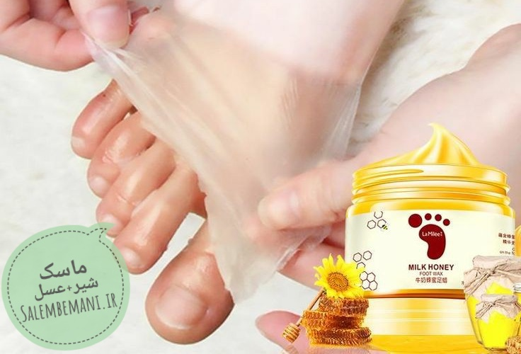فواید ماسک شیر با عسل