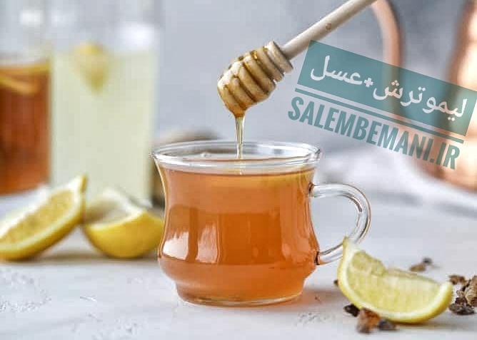 خواص ترکیب عسل با لیمو