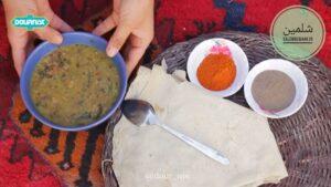 طرز تهیه آش محلی شلمین