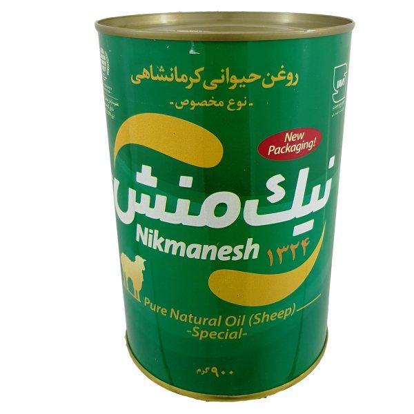 خرید اینترنتی روغن حیوانی کرمانشاهی مخصوص نیک منش - 900 گرم