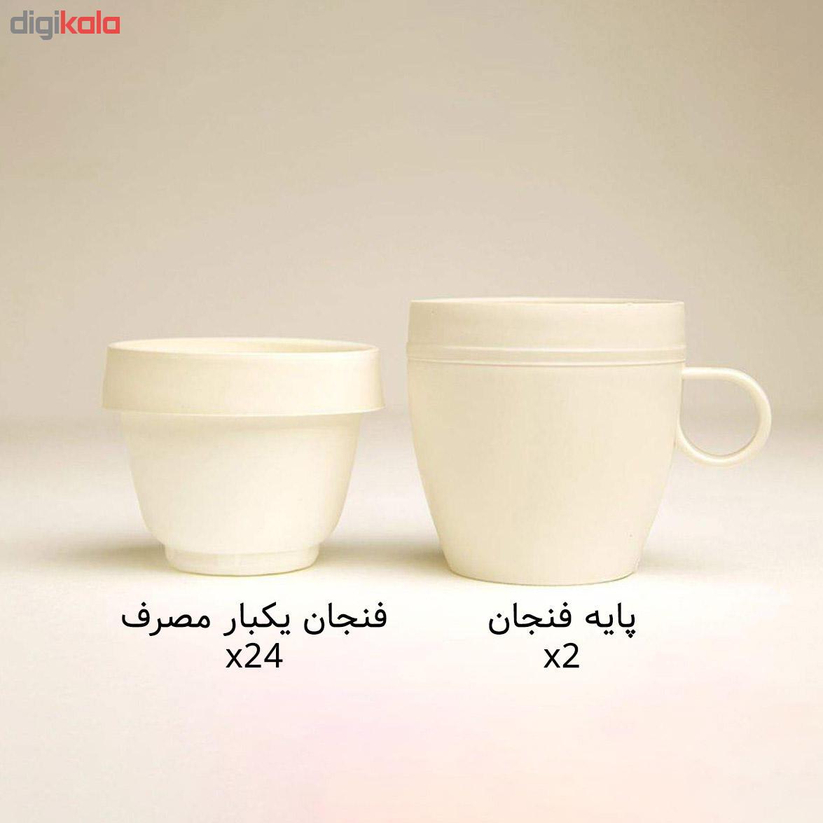لیست قیمت و خرید فنجان یکبار مصرف آملون مدل AML-FEN-2+24 بسته 24 عددی به همراه 2 پایه فنجان