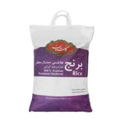 لیست قیمت و خرید ارزان برنج هاشمی گلستان - 10 کیلوگرم