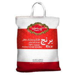 لیست قیمت و خرید برنج اصل طارم ممتاز گلستان وزن 10 کیلوگرم