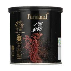 خرید فوری و ارزان پودر کاکائو فرمند مقدار 100 گرم