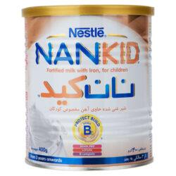 خرید فوری شیر غنی شده نستله سری نان کید - 400 گرم
