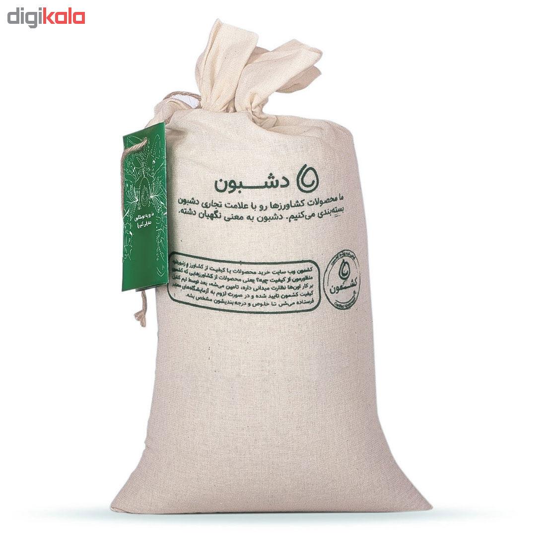 بررسی و خرید فوری برنج هاشمی ممتاز کشمون شاهرخ آقایی - ۵ کیلوگرم