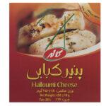 بررسی و خرید فوری پنیر کبابی کاله مقدار 450 گرم
