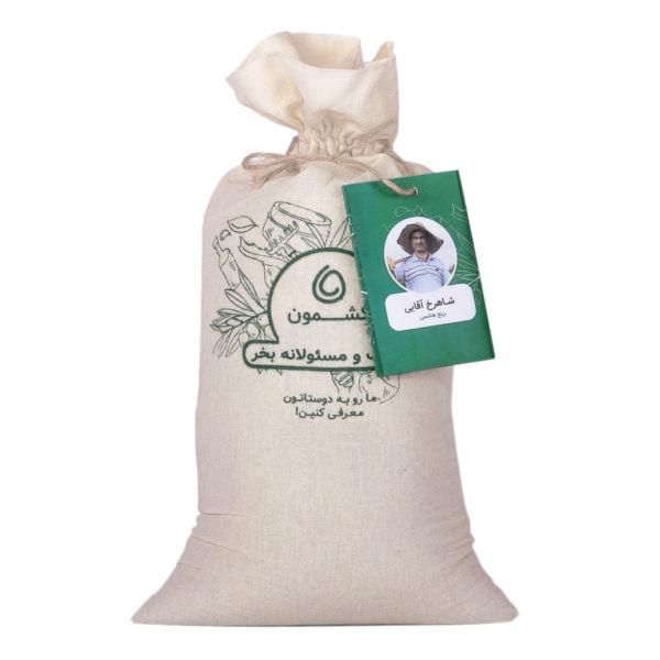 بررسی وخرید فوری برنج هاشمی ممتاز کشمون شاهرخ آقایی - ۵ کیلوگرم