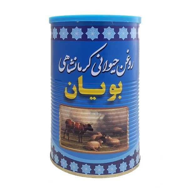 بررسی و خرید روغن حیوانی کرمانشاهی گاوی گوسفندی بویان- یک کیلویی